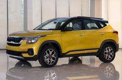 KIA Seltos vừa ra mắt - mẫu xe SUV giá khởi điểm từ 589 triệu đồng