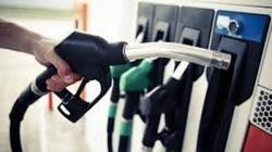 Tăng giá xăng E5 và các mặt hàng dầu