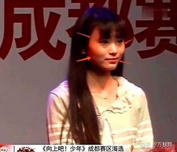 Cúc Tịnh Y thua kiện, bị anti fan mỉa mai nhan sắc  - 7