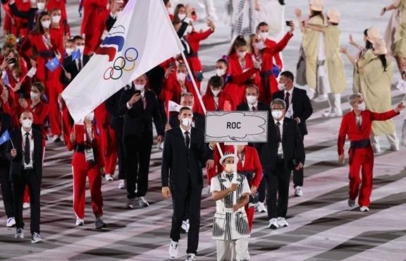 Trực tiếp khai mạc Olympic Tokyo 2020