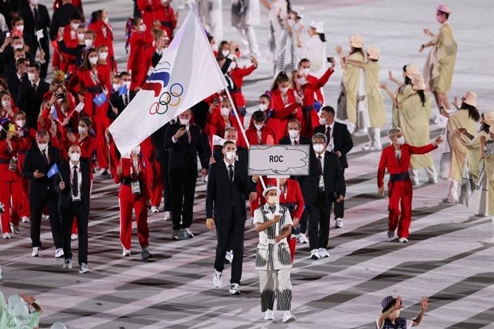Trực tiếp khai mạc Olympic Tokyo 2020 - 1