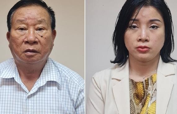 Khởi tố thêm 2 bị can trong vụ sai phạm tại Bệnh viện Tim Hà Nội