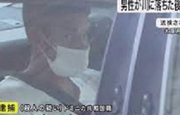 Thanh niên Việt Nam bị giết ở Osaka: Lời khai mới nhất của nghi phạm