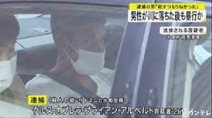Thanh niên Việt Nam bị giết ở Osaka: Lời khai mới nhất của nghi phạm - 1