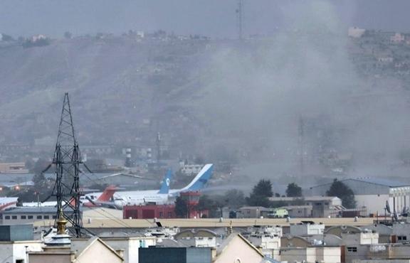 Thêm một vụ nổ ở Kabul