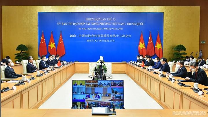Ngày làm việc đầu tiên của Ngoại trưởng Trung Quốc Vương Nghị tại Việt Nam - 5
