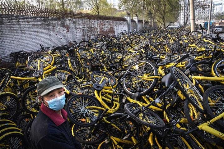Ảnh khó tin về nghĩa địa xe đạp 'khổng lồ' tại Trung Quốc  - 1