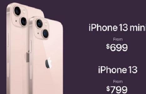 Cận cảnh siêu phẩm iPhone 13 và iPhone 13 mini vừa ra mắt