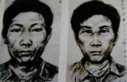 Hành trình truy lùng kẻ giết hàng loạt phụ nữ mặc đồ đỏ