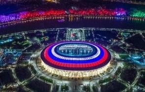 man nhan voi nhung san van dong ty do danh cho world cup 2018 ky 1