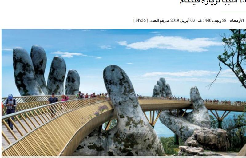Báo Arab nêu những lý do du khách nên du lịch đến Việt Nam
