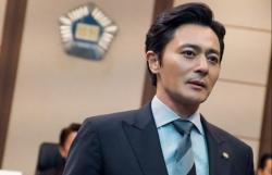 joo jin mo bi nghi gioi thieu gai cho jang dong gun