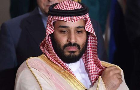 Quan chức Mỹ nói có thể kết án Thái tử Arab 'trong 30 phút' nếu xét xử