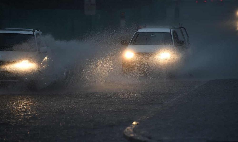 Mưa lớn trút xuống một phần bang New South Wales, Australia. Ảnh: AAP