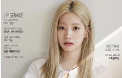 Dahyun - Twice đẹp xuất thần với mái tóc bạch kim