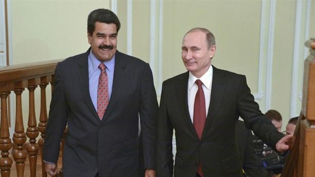 nga vie n tro thuo c my vie n tro thu c pha m chu c nang cho venezuela