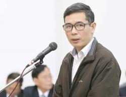 chinh sach tu wikipedia