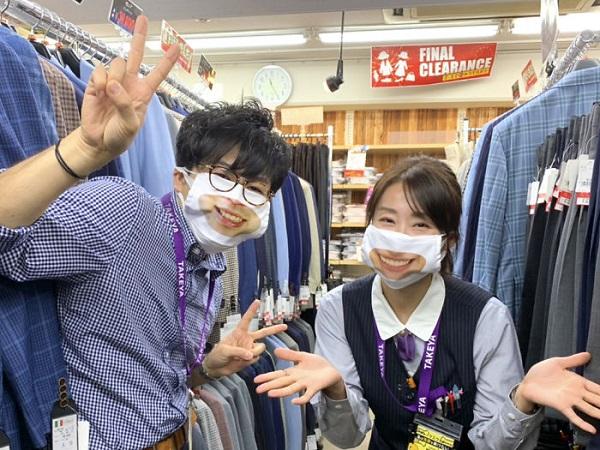 Nhân viên cửa hàng giảm giá ở Nhật Bản gây ấn tượng mạnh nhờ đeo khẩu trang mặt cười  - Ảnh 3