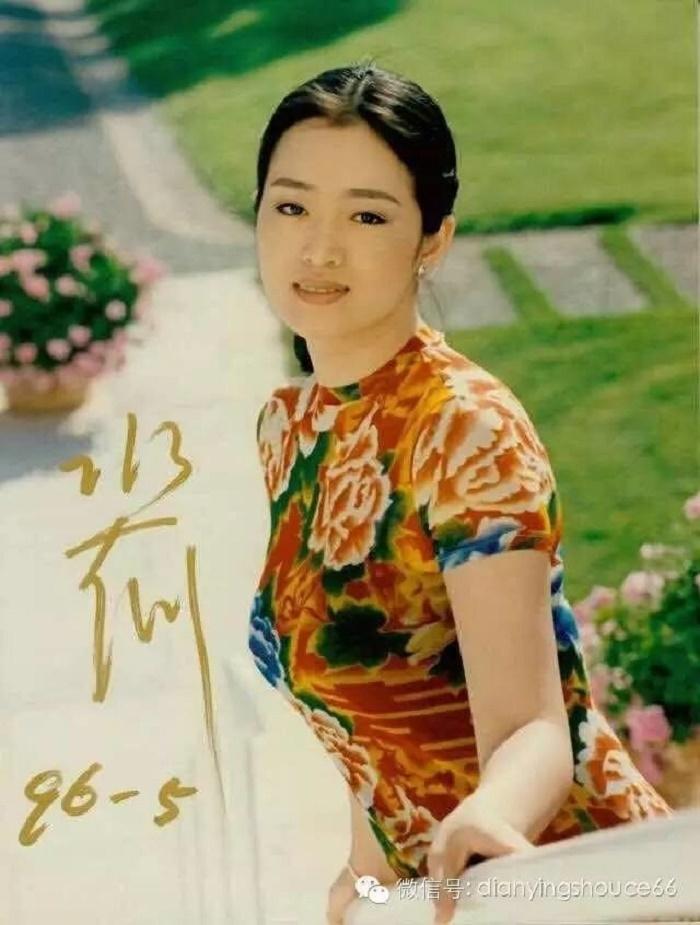Vì sao Củng Lợi được gọi là 'người phụ nữ đẹp nhất phương Đông'? - 1