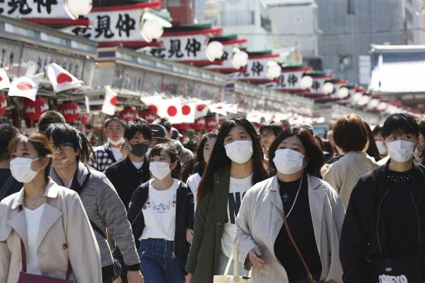 Nhật Bản ban bố mở rộng tình trạng khẩn cấp