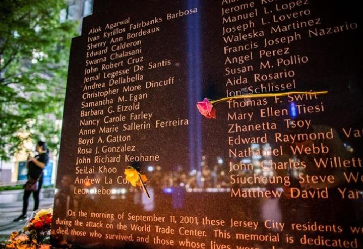 FBI công bố hồ sơ mới được giải mật về cuộc tấn công 11/9