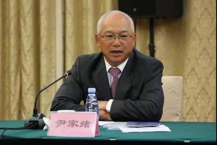 Trung Quốc bắt cựu chủ tịch tập đoàn vũ khí lớn