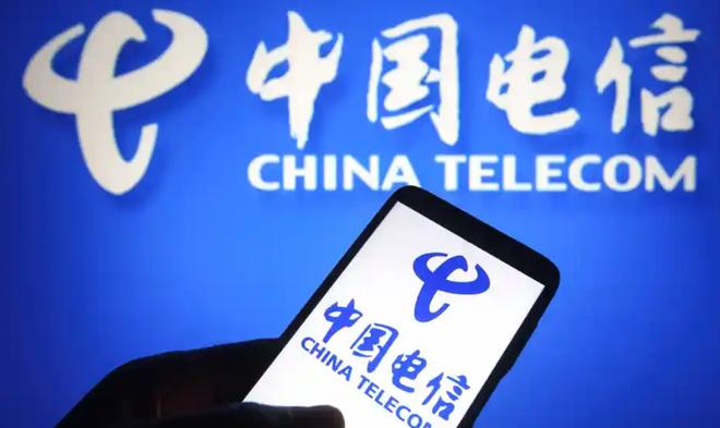 Mỹ tước giấy phép công ty viễn thông lớn nhất Trung Quốc