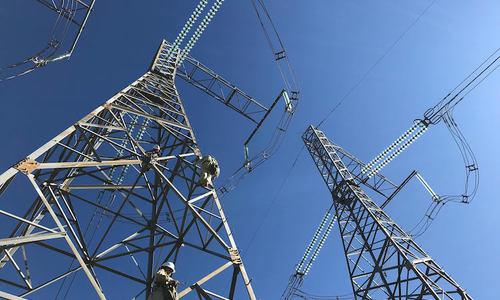 Gần 12.000 tỷ làm đường dây 500 kV mạch 3 nối Quảng Trạch với Pleiku
