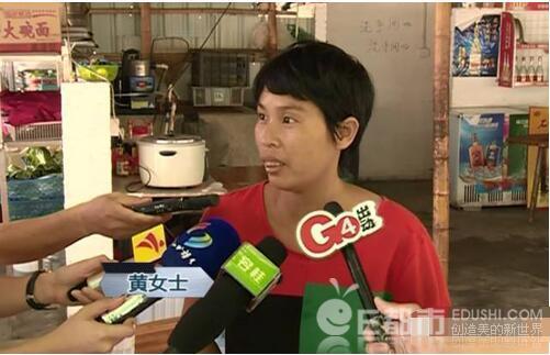 bi chat dau 4 tieng ran ho van can nguoi nguy kich