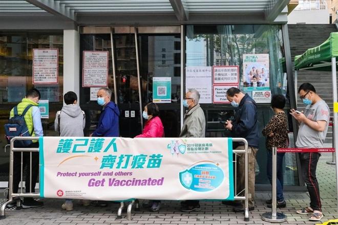 Hong Kong: 3 người chết, 18 người nhập viện sau khi tiêm vaccine Trung Quốc - 1
