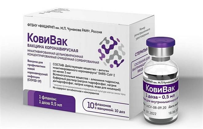 Nga chính thức sản xuất vaccine thứ 3 ngừa COVID-19 - 1