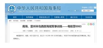 Trung Quốc thông báo tập trận cả tháng 4 ở vịnh Bắc bộ