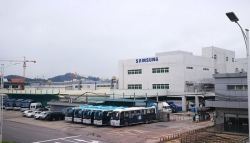 Nguyên nhân nào khiến Samsung bất ngờ huỷ kế hoạch di dời sản xuất sang Việt Nam?