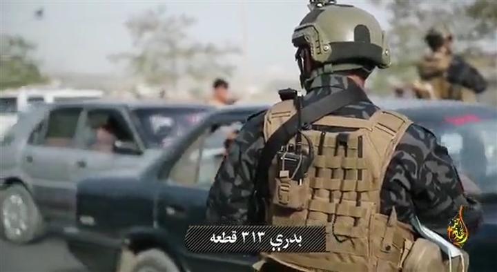 Lực lượng Taliban 'lột xác' với vũ khí Mỹ: Áo chống đạn, kính nhìn đêm hiện đại - 4