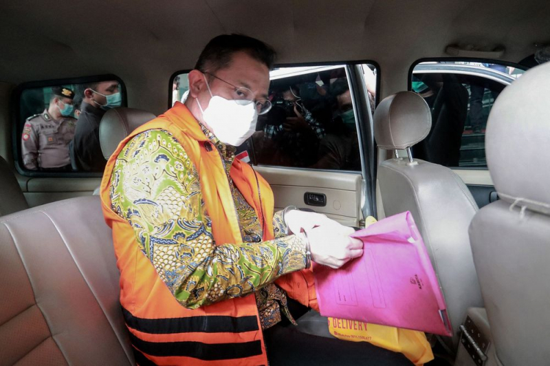 Tham ô tiền cứu trợ COVID-19, bộ trưởng Indonesia lĩnh 12 năm tù -0