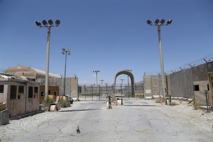 Trung Quốc bác tin tiếp quản căn cứ quân sự Mỹ ở Afghanistan  - 1
