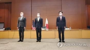 Những nỗ lực nối lại đàm phán với Triều Tiên