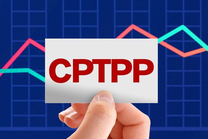 Những phản ứng trước việc Trung Quốc xin gia nhập CPTPP -0