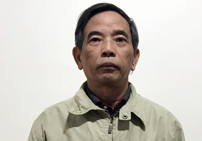 Xét xử vụ BIDV thất thoát gần 1.670 tỷ: Ông Trần Bắc Hà chỉ đạo cấp dưới cho 2 công ty sân sau vay vốn trái quy định - Ảnh 1
