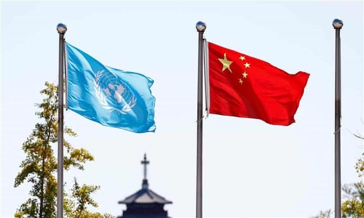 Mỹ hỗ trợ Đài Loan tham gia Liên hợp quốc