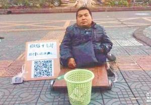 xin tien le khong duoc hanh khat trung quoc chuyen sang xin bang ma qr