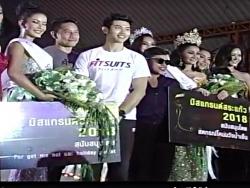 Hoa hậu Thái Lan bị đòi lại vương miện vì sự cố trao nhầm
