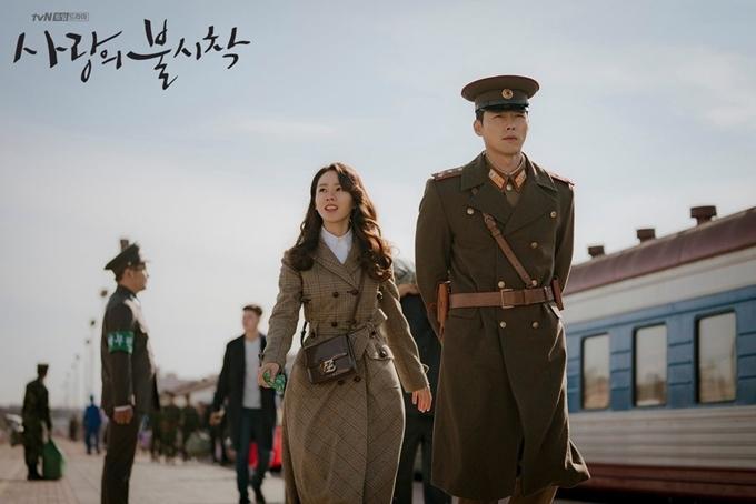 phim cua ye jin hyun bin duoc vi nhu hau due mat troi