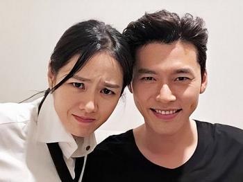 Son Ye Jin ngượng vì lộ chuyện hẹn hò