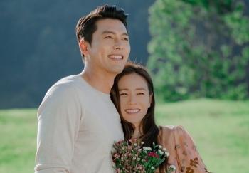 khoi tai san cua son ye jin hyun bin