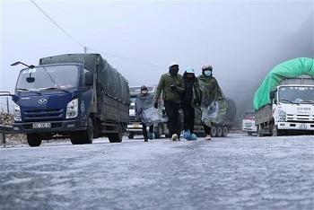 Thời tiết hôm nay 12/1: Bắc Bộ lại sắp đón không khí lạnh tăng cường