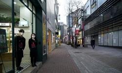 Daegu vùng vẫy giữa dịch