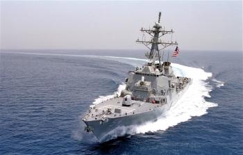 Trung Quốc tố tàu Mỹ đi qua eo biển Đài Loan là 'phá hoại hòa bình khu vực