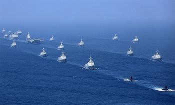 Lực lượng hải quân