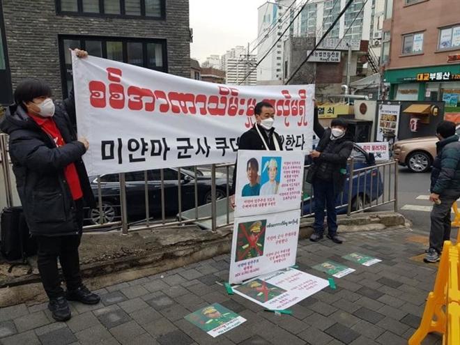 Hàn Quốc dừng hợp tác quốc phòng với Myanmar, xem xét lại viện trợ - 1
